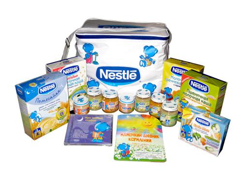 Нидерланды), «Nestogen», «Gerber» (Польша, США). Эта компания занимается производством широкого ассортиментного ряда продуктов для питания малышей