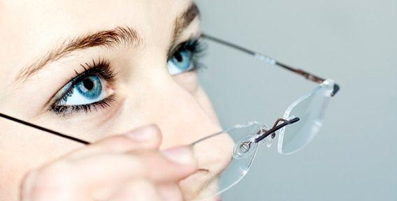 Интернет магазин оправы очков для зрения купить