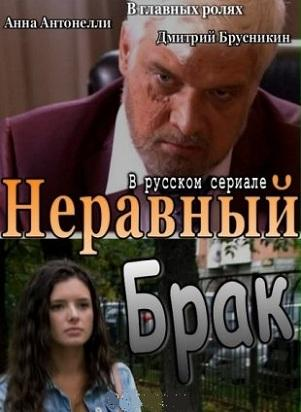 смотреть российския мелодрамы: