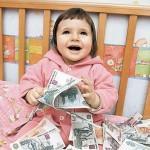 На что и как можно потратить Материнский капитал — можно ли его продавать?
