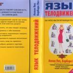 10 книг, которые переворачивают мировоззрение и делают женщину счастливой