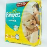 Лучшие памперсы для новорожденных