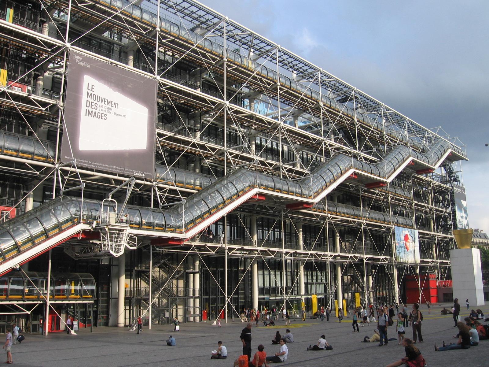 Париж в апреле для путешественников - Помпиду