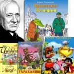 Книги для детей от 1 до 3 лет
