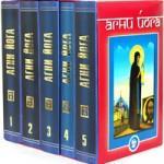 Книги по Агни-Йоге для начинающих