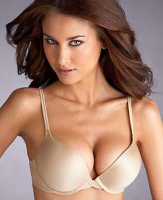Саратов увеличить грудь цены