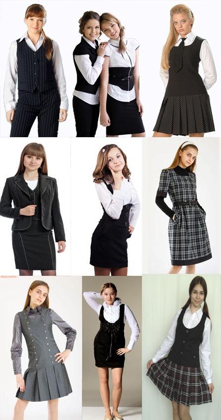 Модная подростковая школьная форма 2014