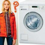 Домашняя стирка пуховика в стиральной машине – подробная инструкция для хозяек