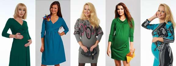 Платье для беременной на Новый 2014 год