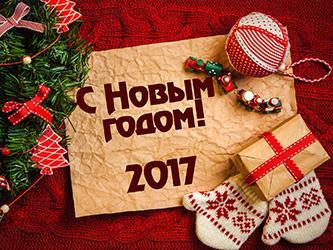 Как привлечь в семью счастье - лучшие новогодние традиции