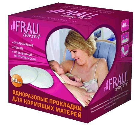Набор для кормления новорожденного - прокладки для груди