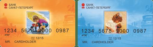Детская карта Петербург - как проверить баланс