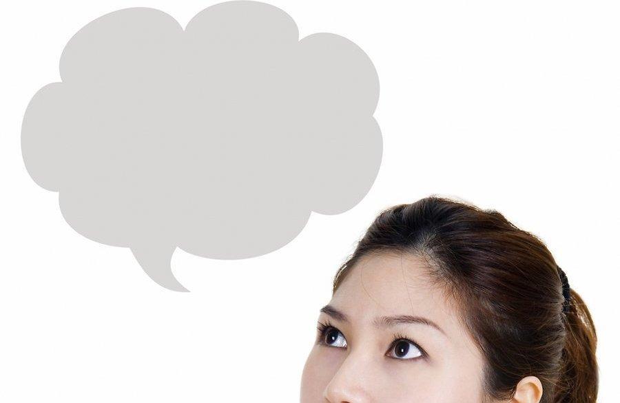 Как разогнать плохие мысли
