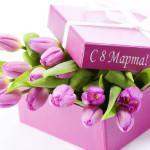 10 лучших универсальных подарков женщинам на 8 марта – а что дарите Вы?