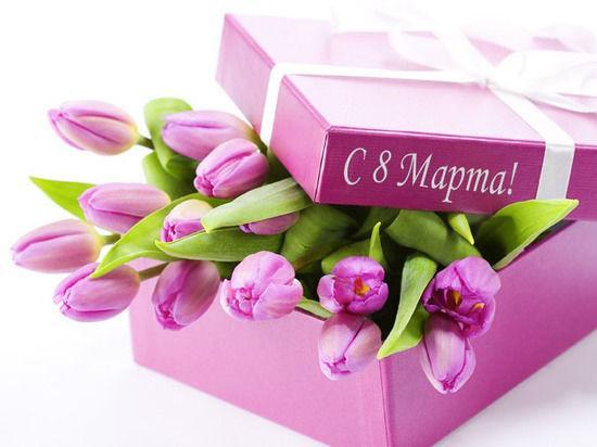 Универсальные подарки на 8 марта