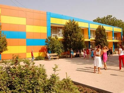 Детский лагерь «Мандарин»