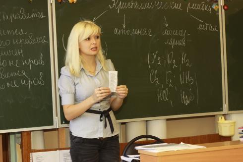 женщина учительница