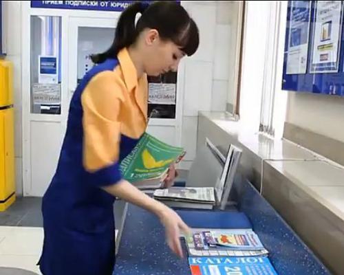 Сотрудница почты