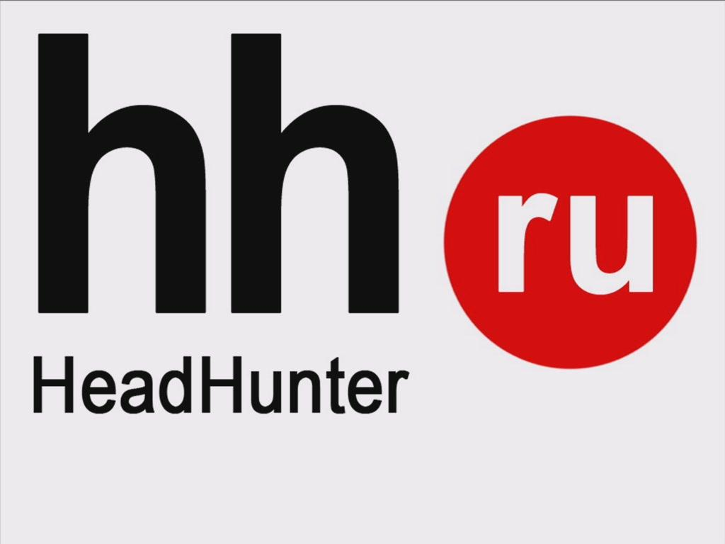HeadHunter (hh.ru)
