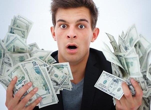 Как сделать мужа миллионером