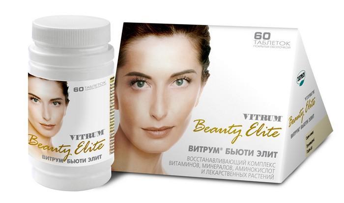 Cutrin интенсивная ухаживающая маска для сухих и поврежденных волос отзывы