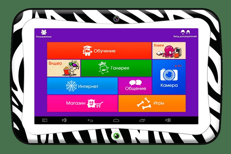 monsterpad_tablet_zebra