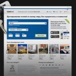 Бронируем жилье, ищем апартаменты через Интернет самостоятельно — полезные сайты и сервисы