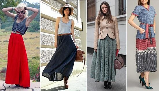 Длинные юбки по щиколотку
