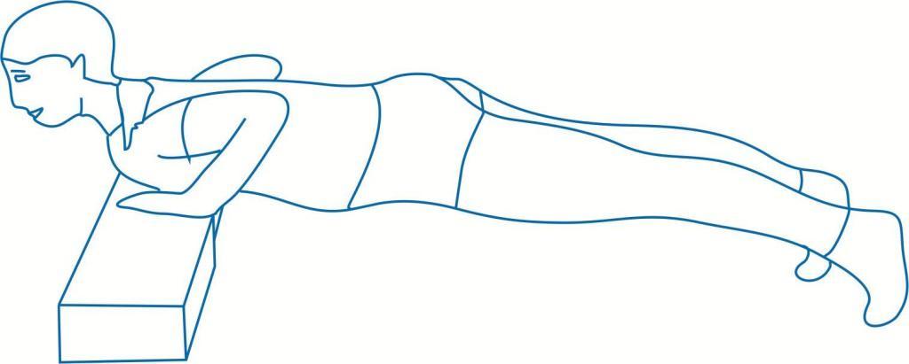 Упражнение - отжимания с упором перед грудью