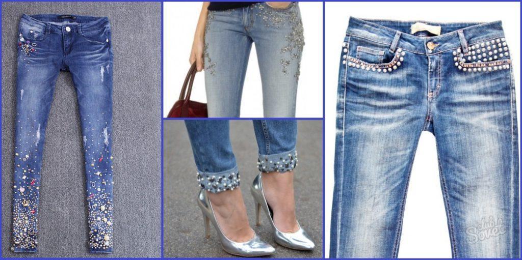 Декорирование  джинсы