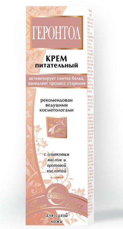 Крем «Геронтол» с оливковым маслом и микроэлементами