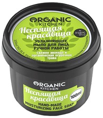 Мыло для лица ORGANIC SHOP Organic Kitchen