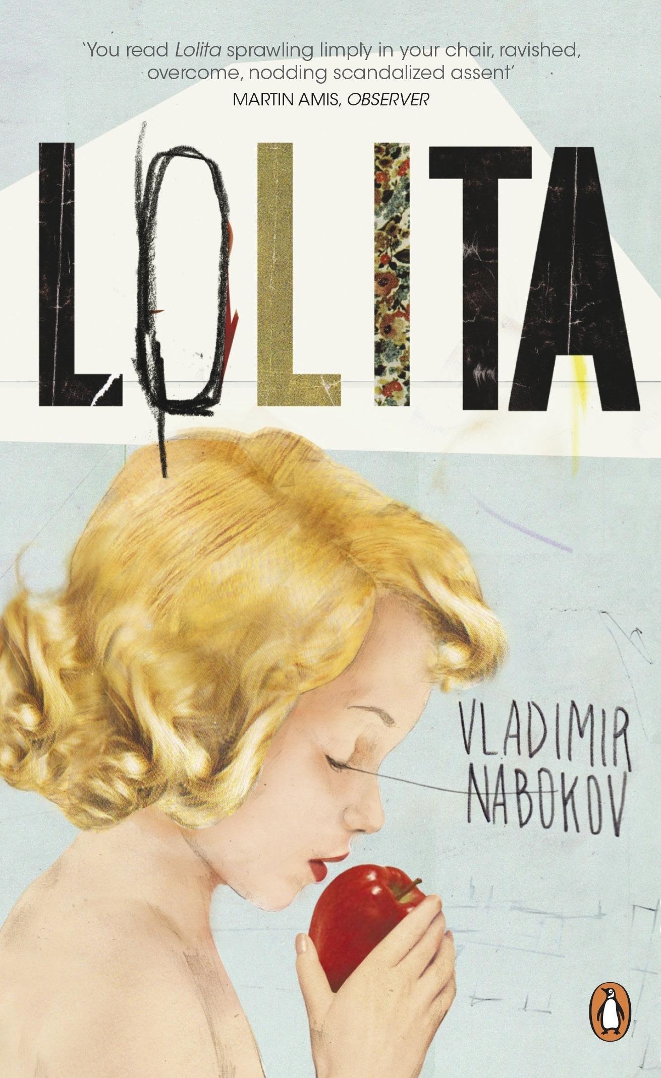 Лолита