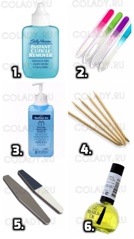 Набор инструментов и средств для необрезного маникюра в домашних условиях