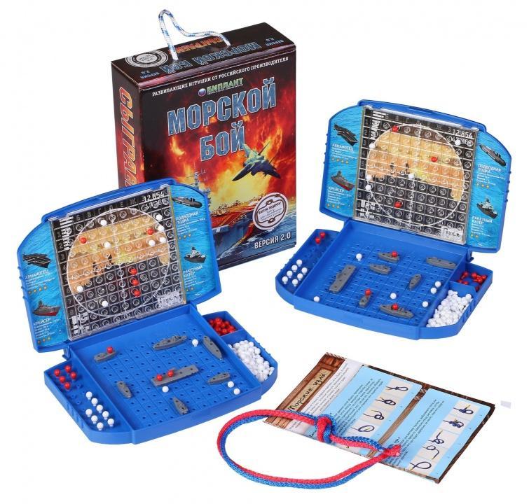 Игра для младших школьников Морской бой