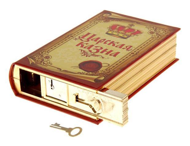 Книга-сейф в подарок мужчине на Новый год