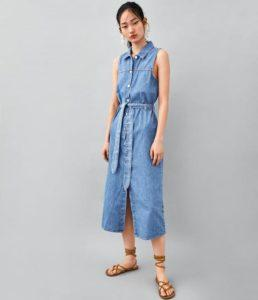 Длинное платье из Zara