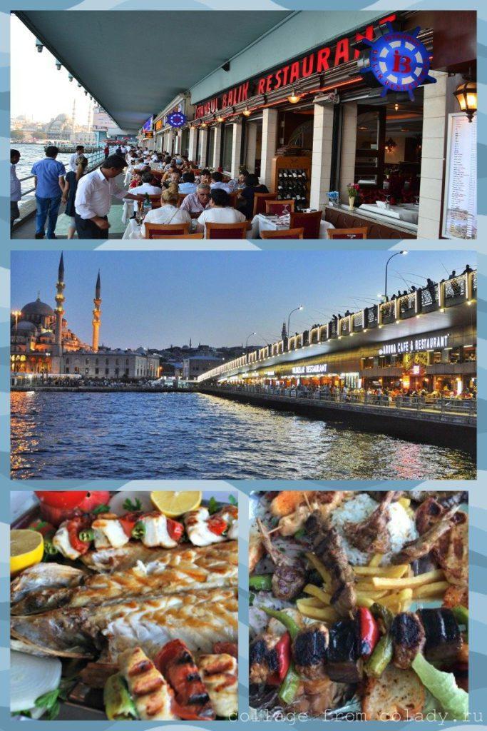 IstanbulBalik