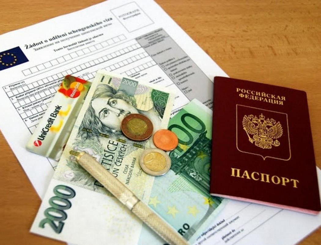 Сколько стоит Шенгенская виза - консульский и визовый сбор