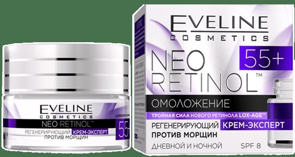 eveline_cosmetics_neo_retinol