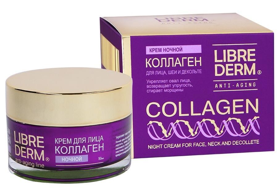 """LIBREDERM: """"Collagen"""""""