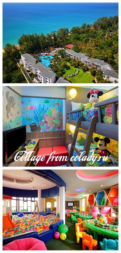 Holiday Inn Resort Phuket 4 *