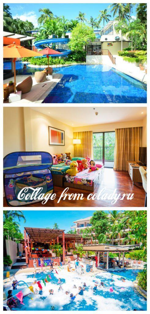 Novotel Phuket Surin Beach Resort(4*)