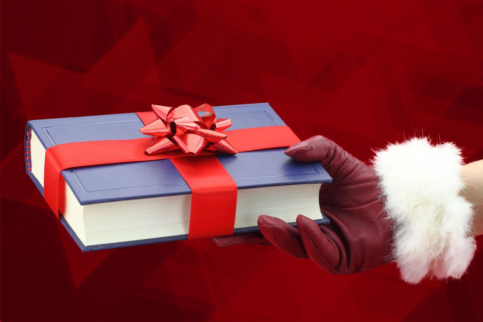 Подарок на Новый год книга