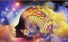 Тест: определите, насколько высоки ваши духовные вибрации
