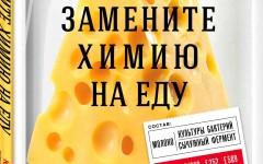 Познавательные книжные новинки этой весны от издательства «Бомбора» и «Эксмо» — подборка от Colady
