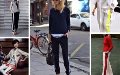 Как носить спортивную одежду и выглядеть стильно при этом