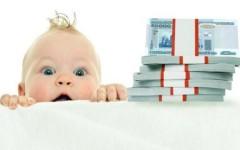 Какие выплаты положены женщине при рождении ребёнка, если она не работает?