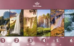 Выберите свой водопад и узнайте, как улучшить вашу жизнь