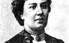 Принцесса науки — Софья Ковалевская